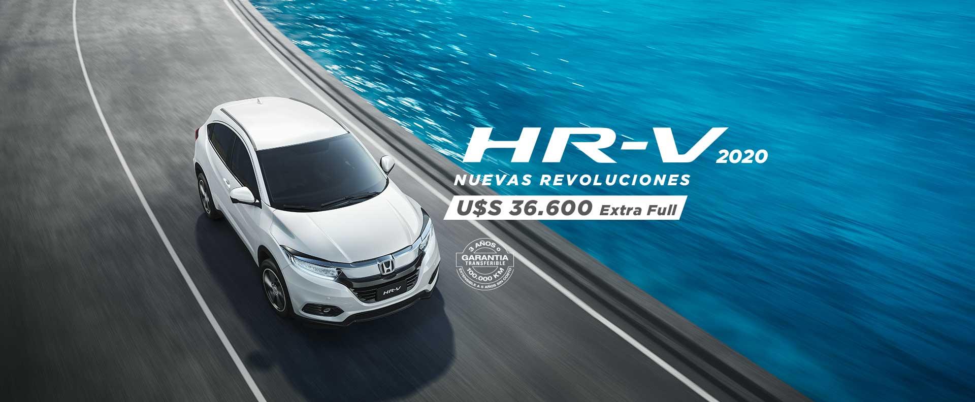 Slider-Home-HRV2020